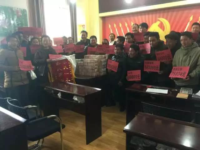 囊谦基层支书创收 助力脱贫攻坚——香达镇的千万元级分红仪式