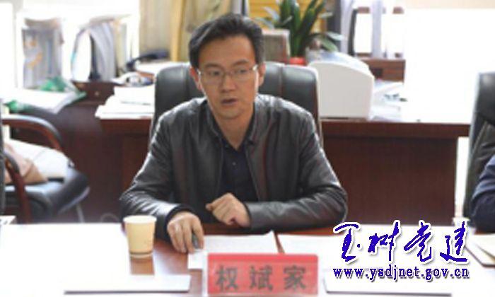 玉树市委组织部部署2020年教育卫生领域专业技术人才赴北京密云进修培训工作
